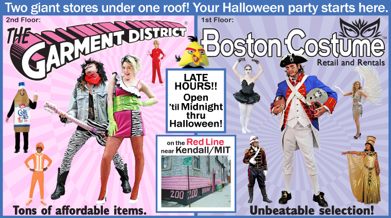 Boston Costume™ Home Page